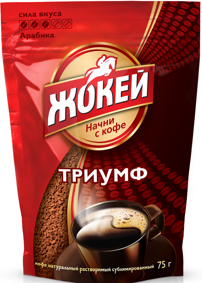 Жокей Триумф кофе растворимый, 75 г (м/у) wollinger кофе растворимый 75 г