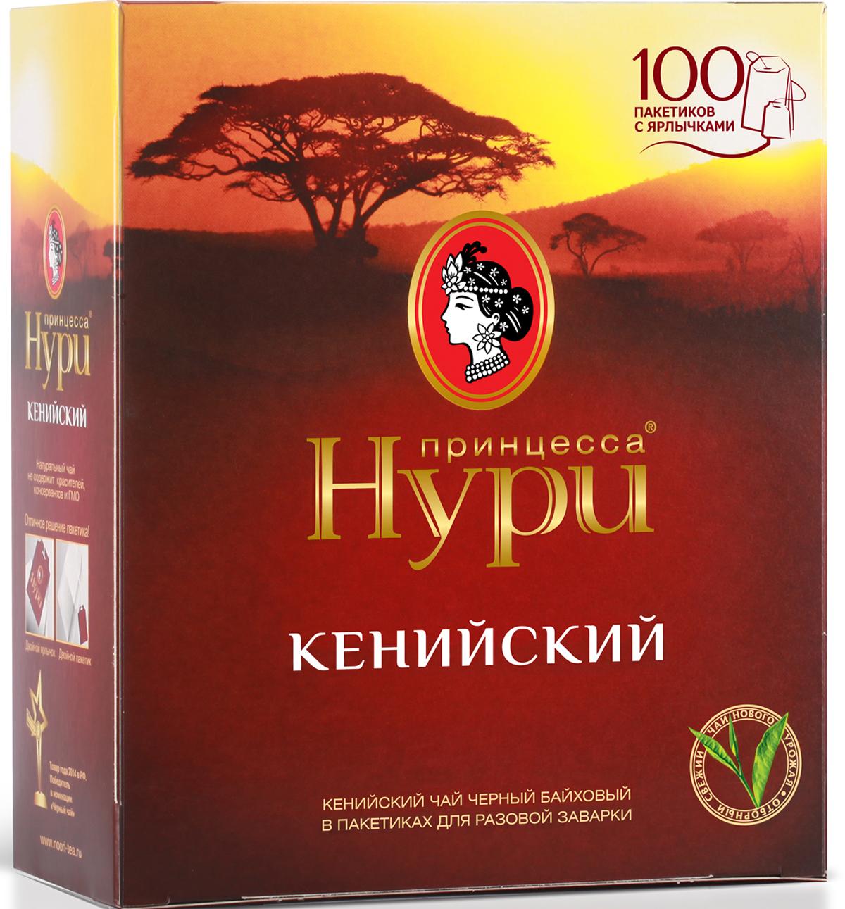 Принцесса Нури Кенийский черный чай в пакетиках, 100 шт чай в пакетиках принцесса нури золото шри ланки черный 100 шт