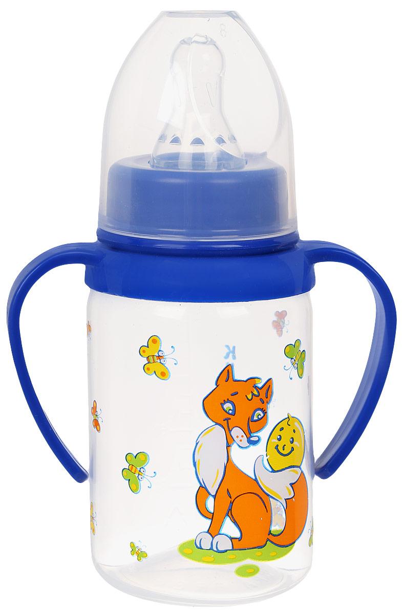 Курносики Бутылочка для кормления Колобок от 6 месяцев цвет прозрачный темно-синий 125 мл philips avent бутылочка для кормления standard от 0 до 6 месяцев 125 мл scf970 17