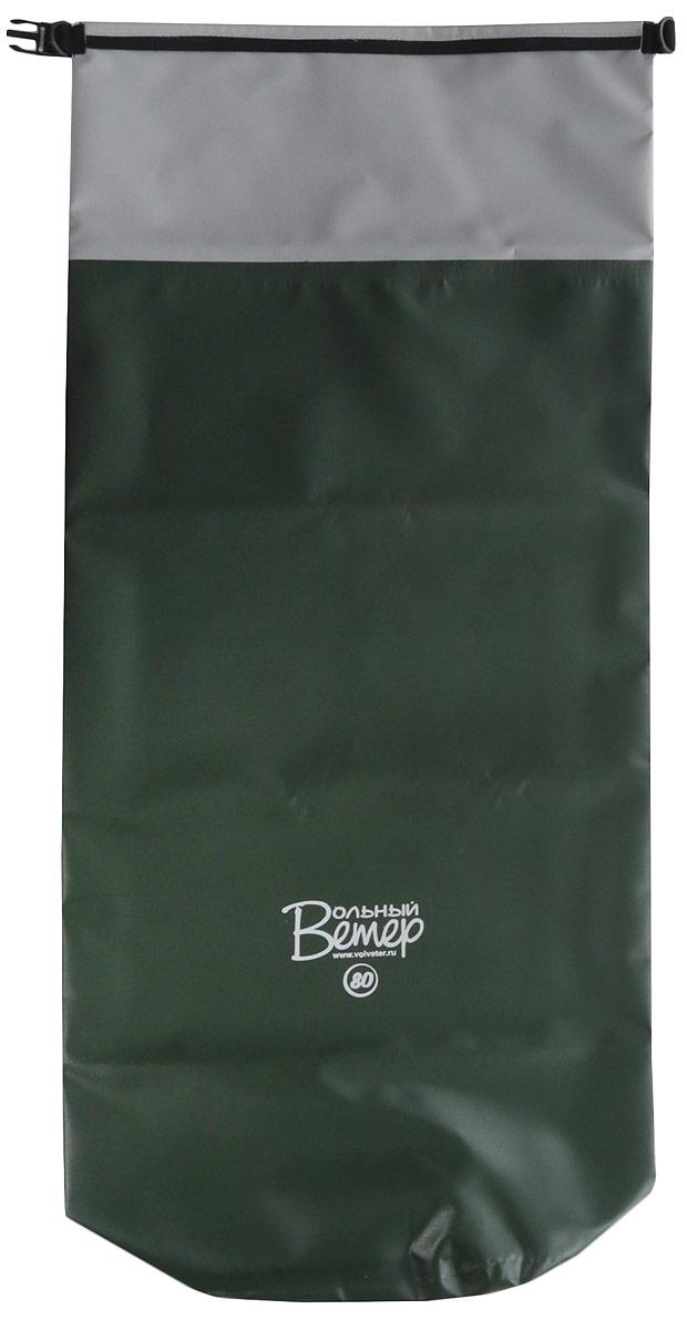 Гермомешок Вольный ветер, цвет: зеленый, 80 л сноутьюб кхл тент тент с камерой 80 x 80 x 40 см
