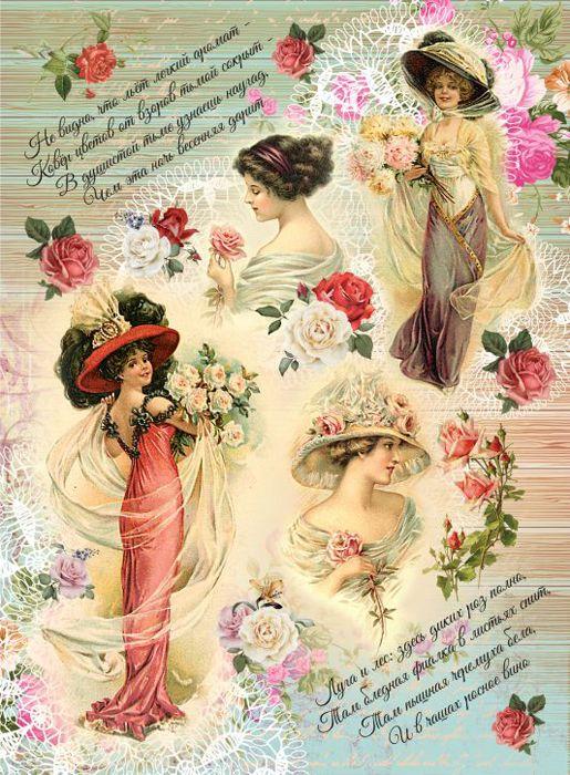 Рисовая бумага для декупажа Craft Premier Дикая роза, формат А3 рисовая бумага для декупажа craft premier шебби розы a3