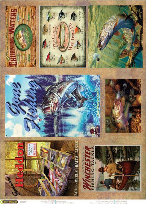 Рисовая бумага для декупажа Craft Premier Классическая рыбалка, формат А3 рисовая бумага для декупажа craft premier шебби розы a3