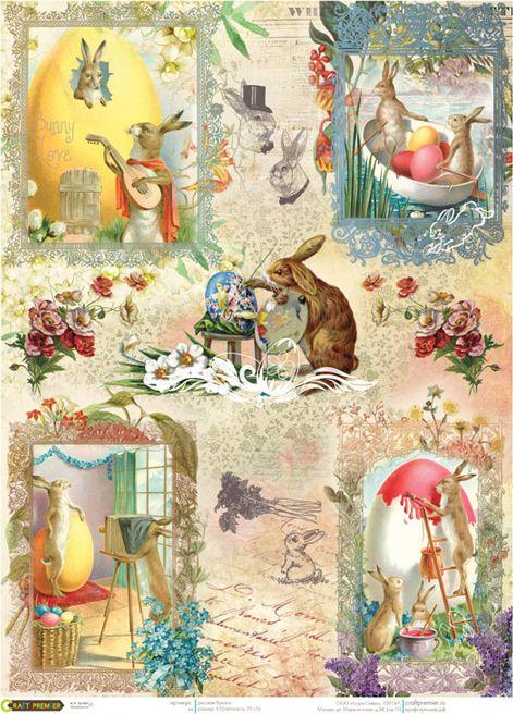 Рисовая бумага для декупажа Craft Premier Кролики, формат А3 рисовая бумага для декупажа craft premier шебби розы a3