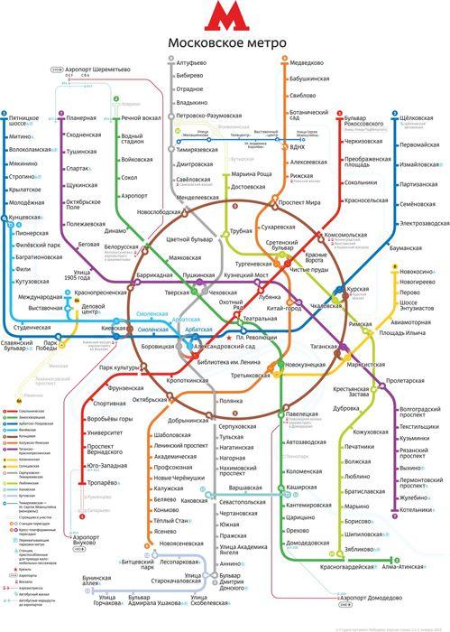 Рисовая бумага для декупажа Craft Premier Схема московского метро, формат А3 рисовая бумага для декупажа craft premier шебби розы a3