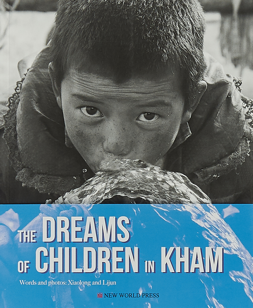The dreams of children in Kham