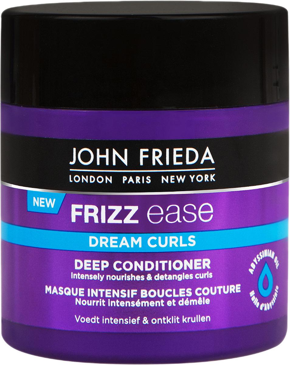 John Frieda Frizz Ease Dream Curls Питательная маска для вьющихся волос, 150 мл john frieda frizz ease dream curls conditioner