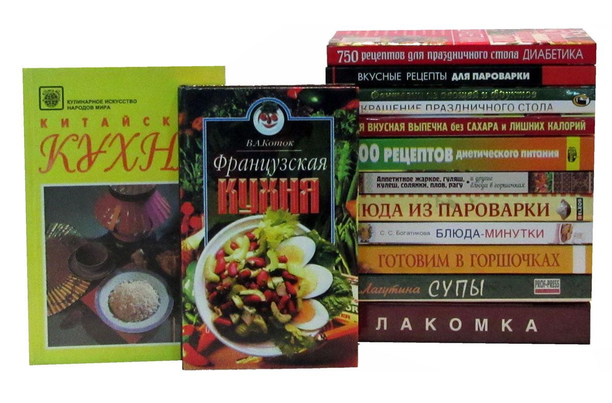 Кулинарный комплект \