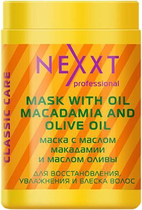 Nexxt Professional Маска с маслом макадамии и маслом оливы, 1 л