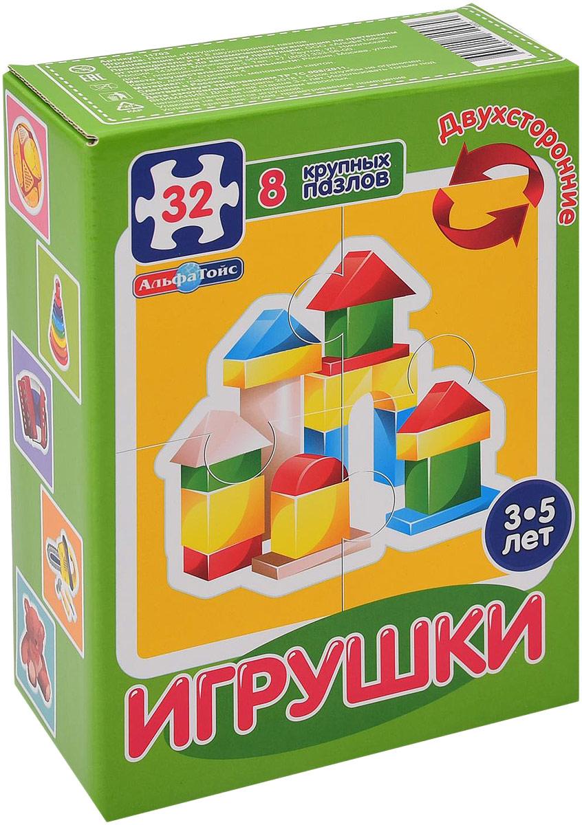 АльфаТойс Пазл для малышей Игрушки игрушки для младенцев картинки