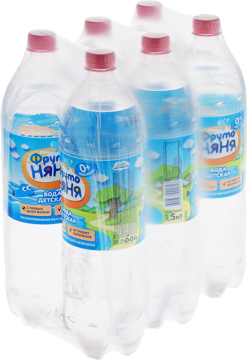 ФрутоНяня вода артезианская питьевая негазированная, 6 шт по 1,5 л вода фрутоняня детская питьевая артезианская негазированная