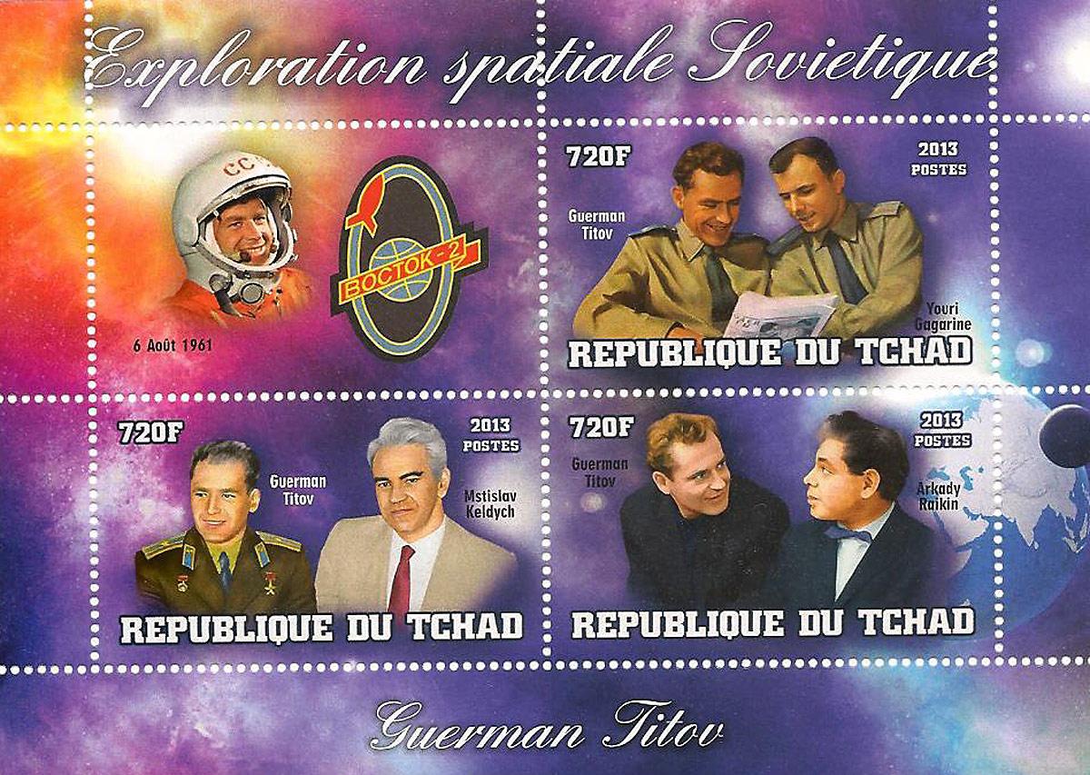 Малый лист Герман Титов -1 из серии Советские космические исследования. Чад, 2013 год малый лист слоны чад 2013 год