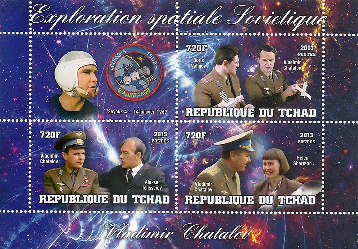 Малый лист Владимир Шаталов -2 из серии Советские космические исследования. Чад, 2013 год малый лист слоны чад 2013 год