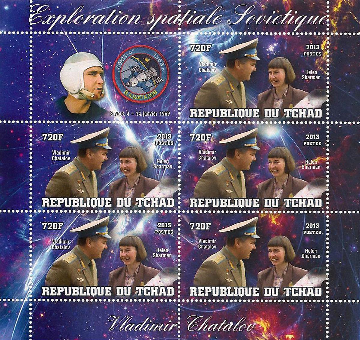 Малый лист Владимир Шаталов и Хелен Шармен из серии Советские космические исследования. Чад, 2013 год малый лист слоны чад 2013 год