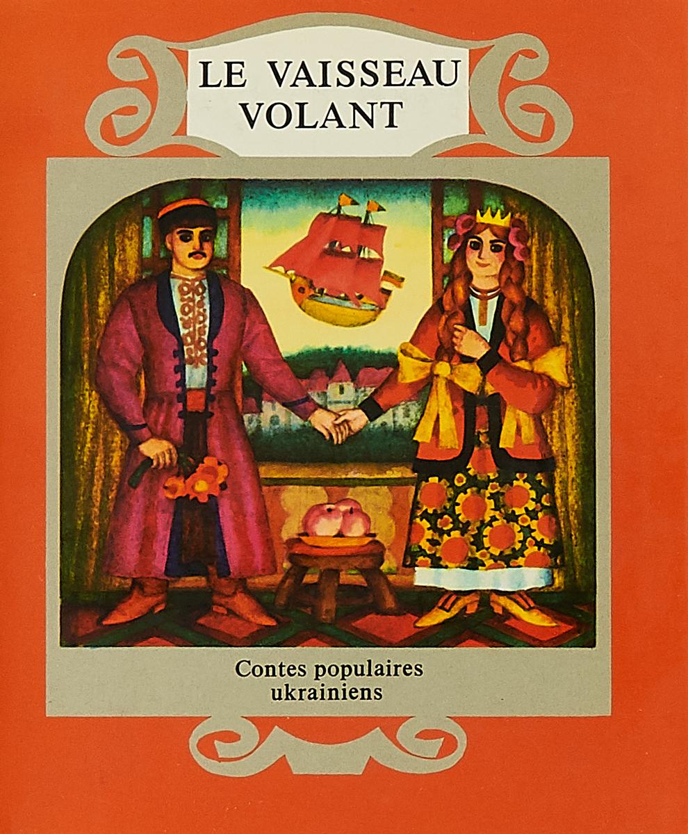Le Vaisseau Volant. Contes popularies ukrainiens
