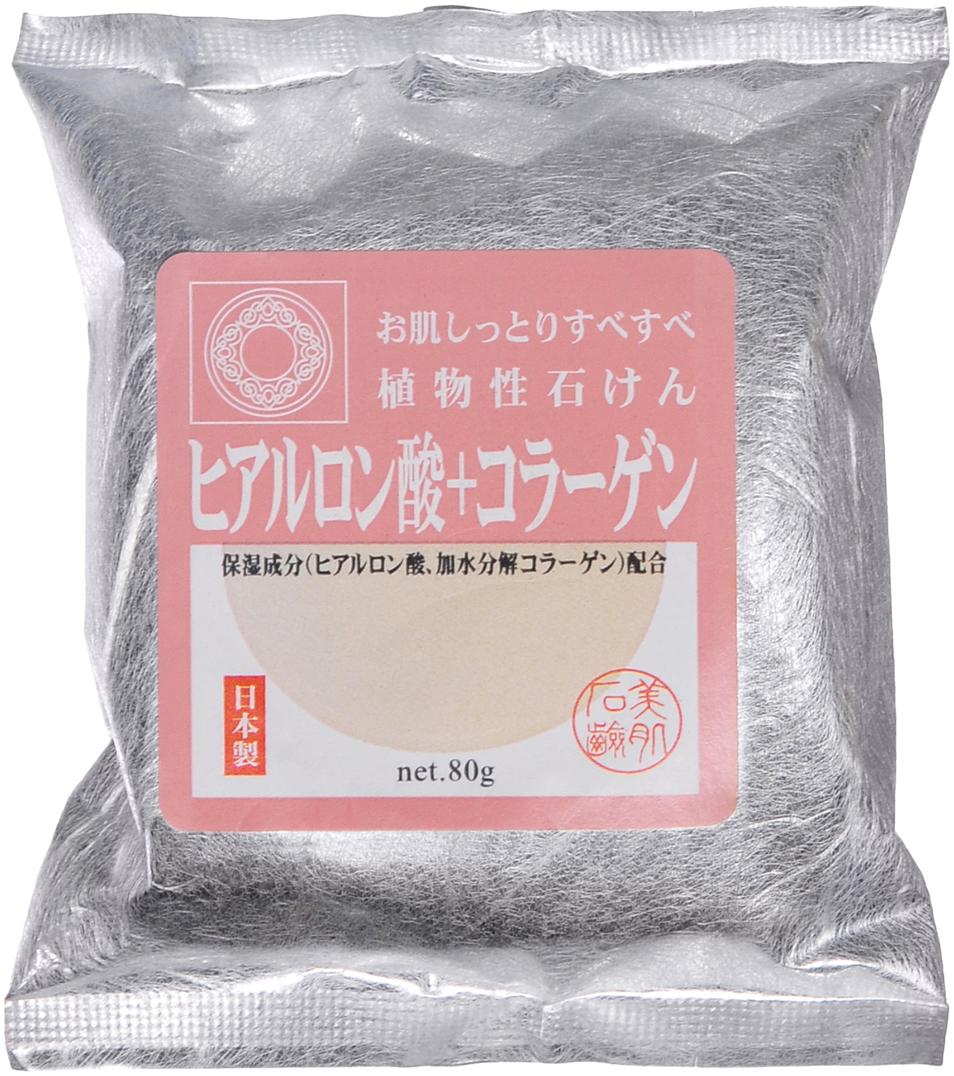 Can Do Мыло туалетное Beautiful skin soap с гиалуроновой кислотой и коллагеном, 80 г мыло увлажняющее с папайей и гиалуроновой кислотой mi ri ne 100 гр