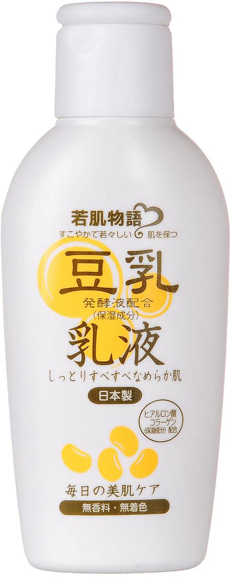 KoozaМолочко для лица питательное с соевым молочком, гиалуроновой кислотой и коллагеном, 105 мл Kooza