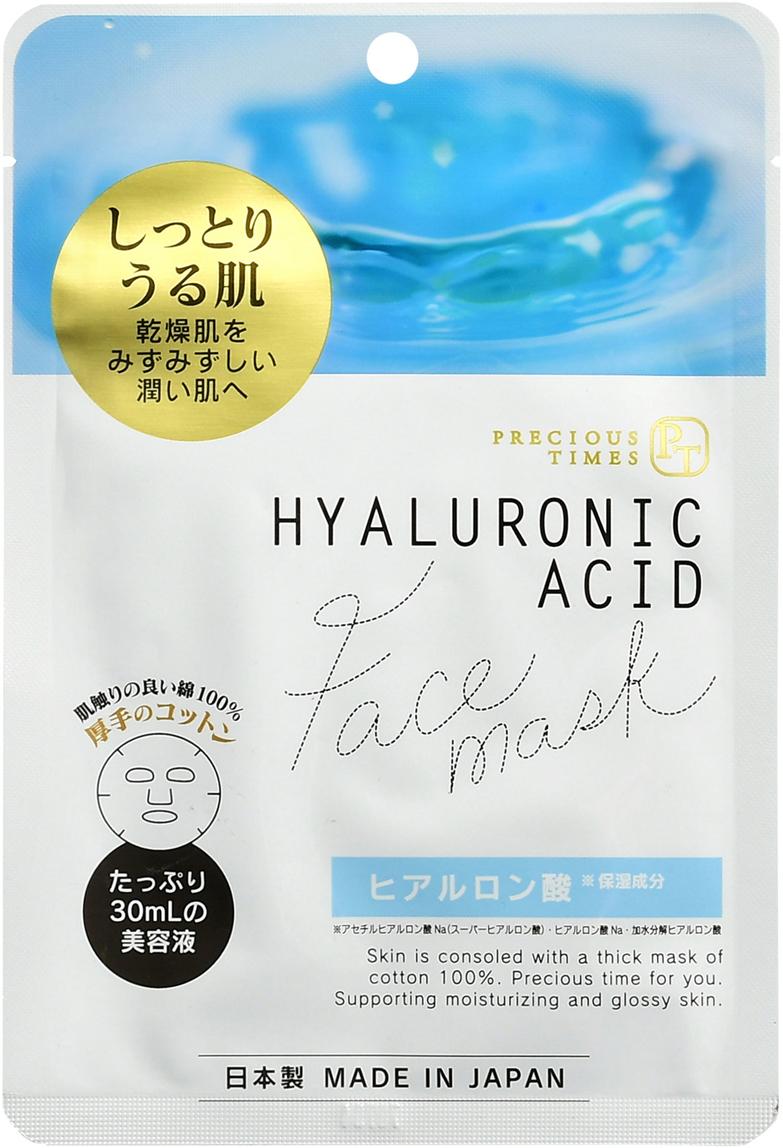 Mitsuki Маска для лица с гиалуроновой кислотой, 30 мл premium jet cosmetics маска суперальгинатная биоплацентарное омоложение с гиалуроновой кислотой 20 г и 60 мл