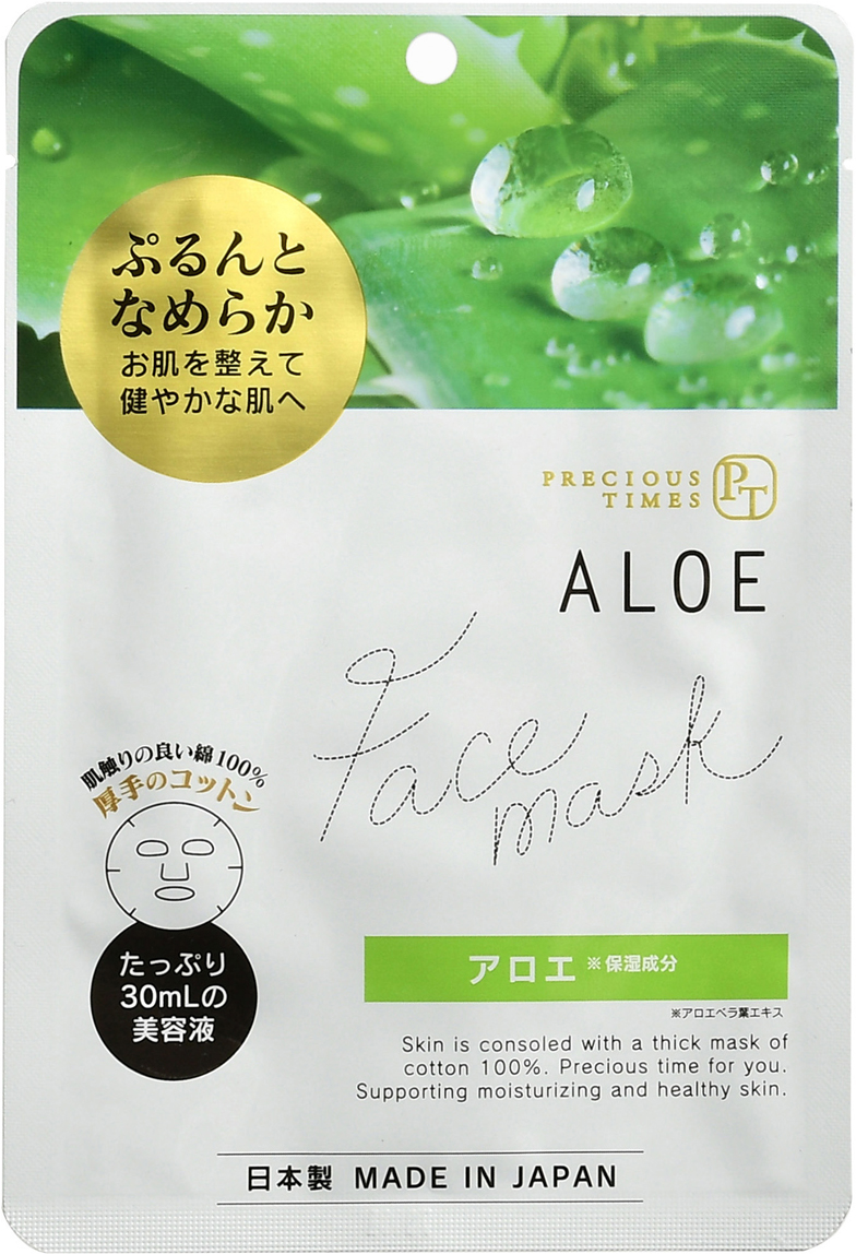 MitsukiМаска для лица с экстрактом алоэ, 30 мл Mitsuki