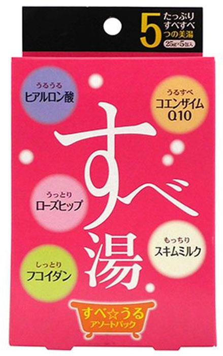 "Kiyou Соль для ванн ""Silky & Smooth Beauty Bath"" 5 видов, 5 шт х 25 г"