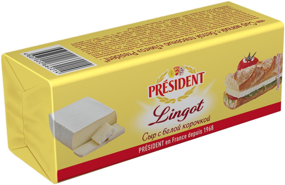 President Lingot Сыр мягкий с белой плесенью 60%, 190 г цена 2017