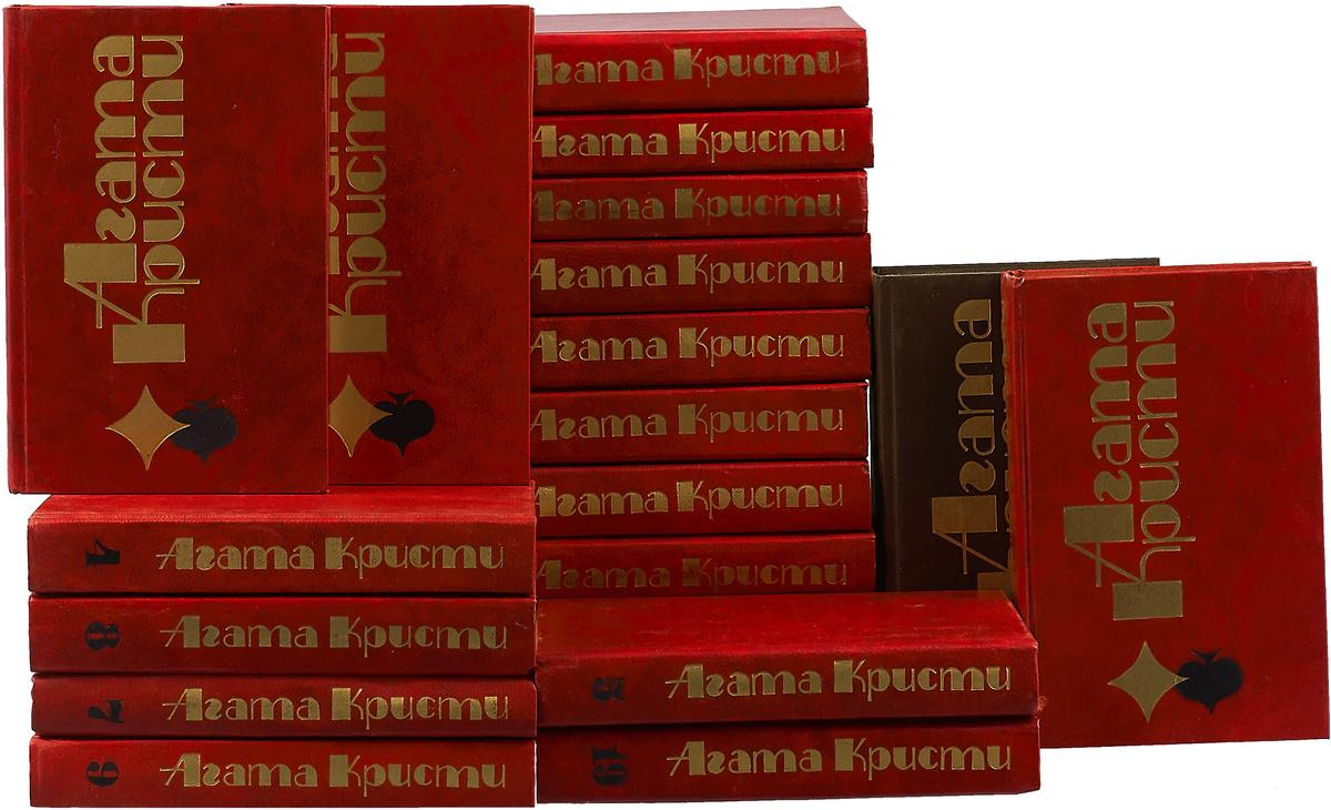 Агата Кристи Агата Кристи. Избранные произведения (комплект из 20 книг) агата кристи агата кристи коварство и любовь 180 gr