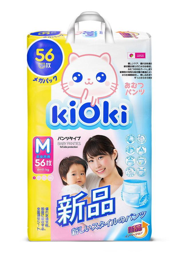 цена на Kioki Подгузники-трусики детские M 6-11 кг 56 шт