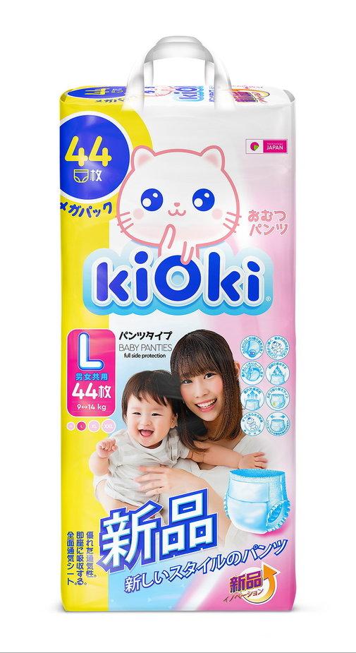цена на Kioki Подгузники-трусики детские L 9-14 кг 44 шт