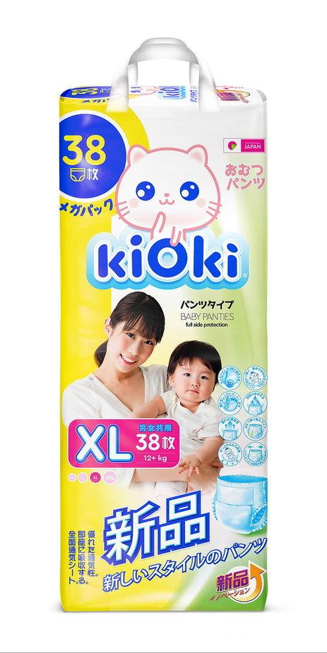 цена на Kioki Подгузники-трусики детские XL 12-16 кг 38 шт