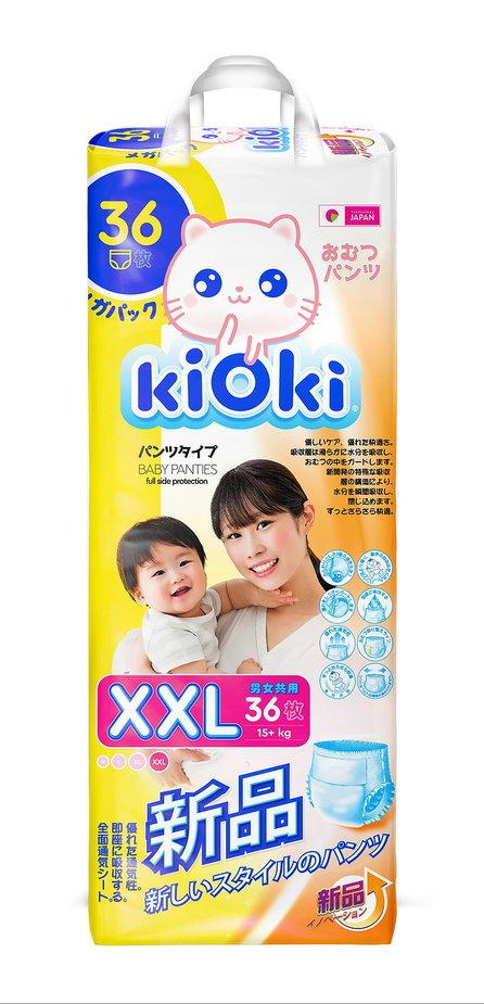цена на Kioki Подгузники-трусики детские XXL 15+ кг 36 шт