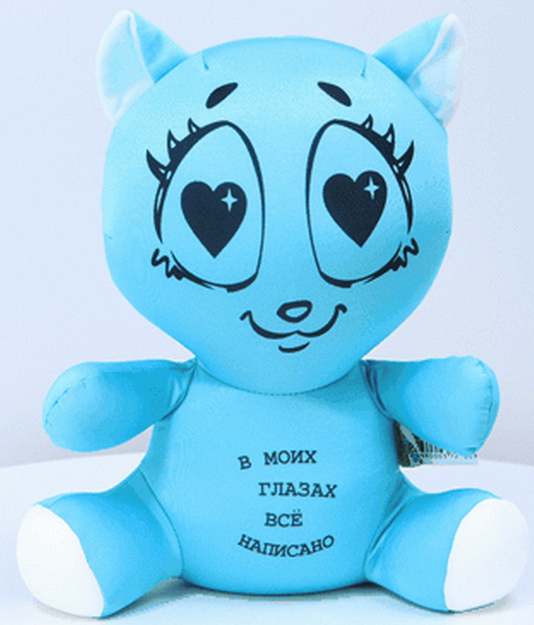 Игрушка антистресс Влюбленная кошка голубой игрушка антистресс штучки к которым тянутся ручки лиса открытка в ассортименте 18асо03ив