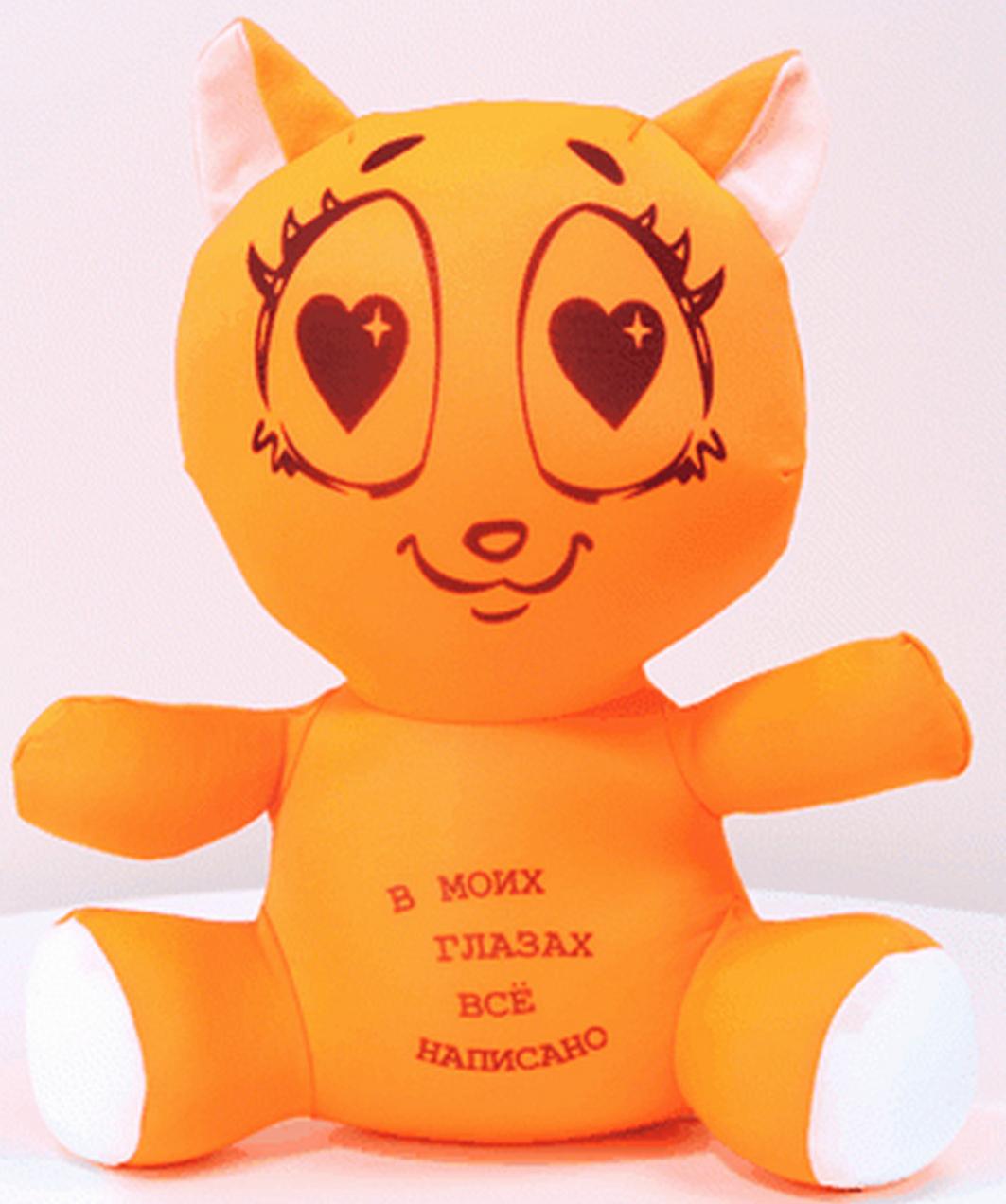 Игрушка антистресс Штучки, к которым тянутся ручки Влюбленная кошка оранжевый