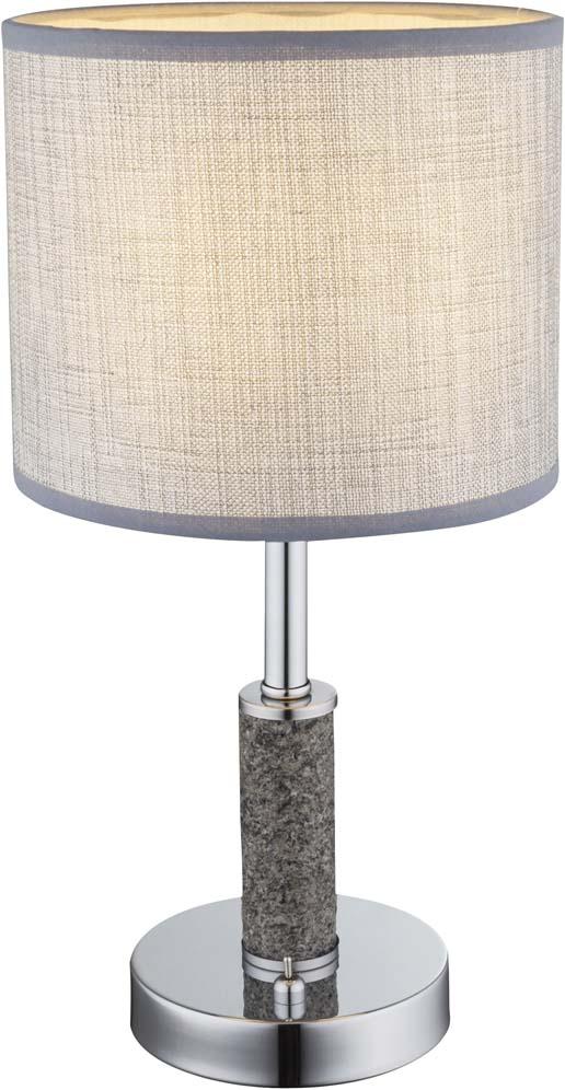 Настольный светильник Globo, E14, 40 Вт настольный светильник globo tigris 24740