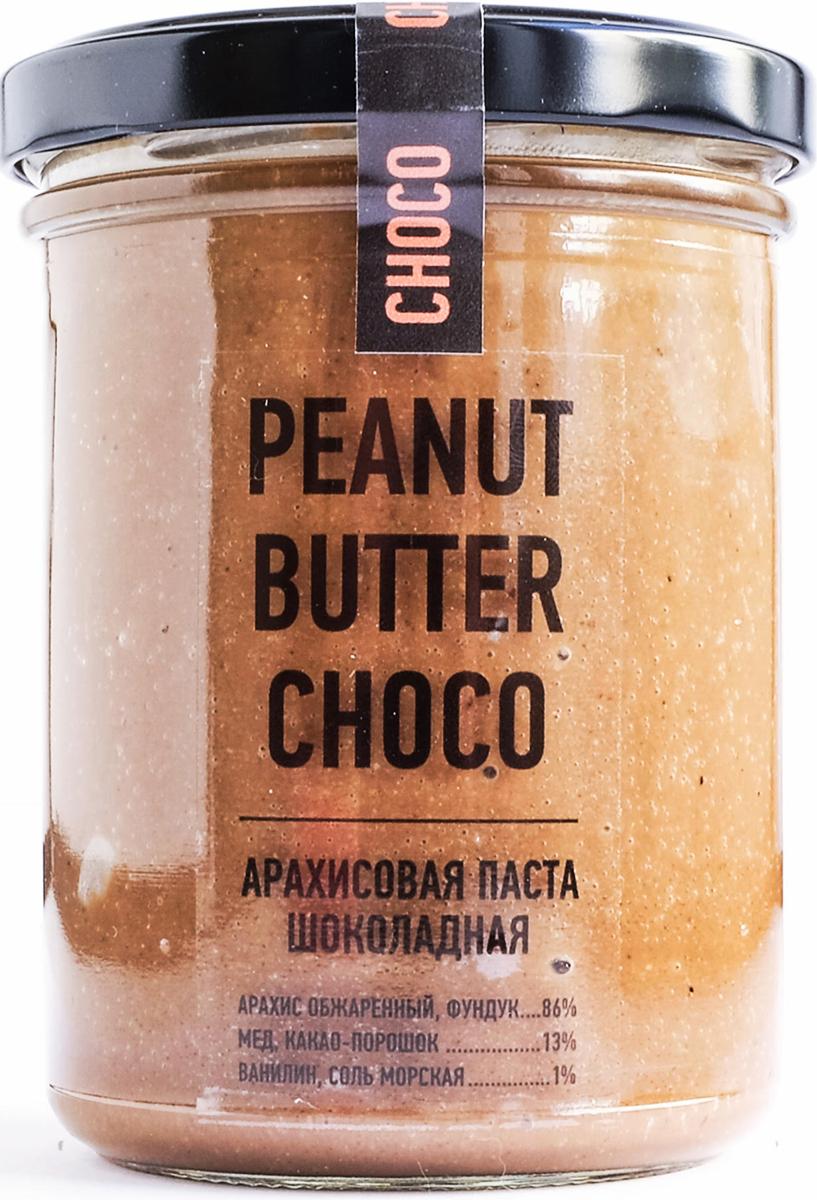Arahis Project Арахисовая паста с шоколадом, 200 г