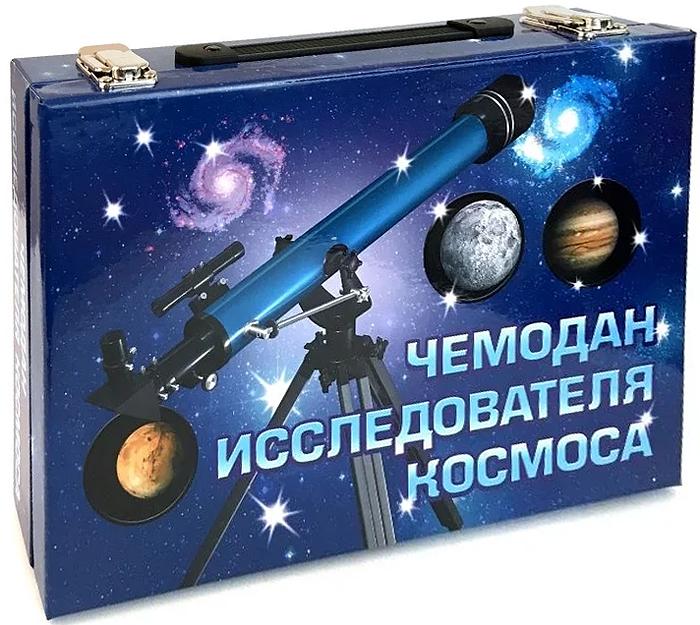 купить Набор для опытов Маэстро Чемодан исследователя космоса недорого