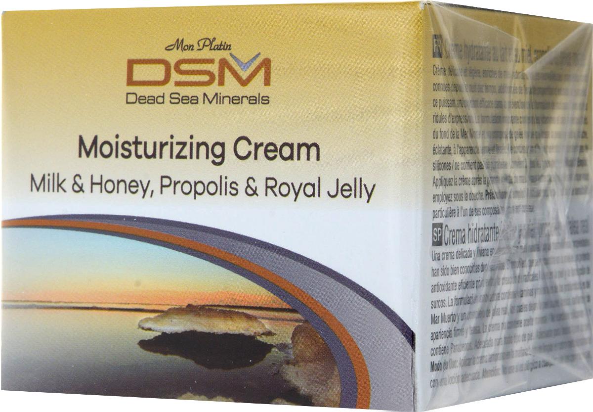 Крем для ухода за кожей Mon Platin DSM 122 mon platin dsm увлажняющий крем для сухой кожи 50 мл