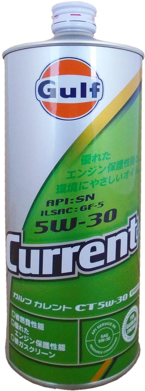 "Масло моторное Gulf ""Current CT GF-5 SN"", синтетическое, 5W-30, 1 л"