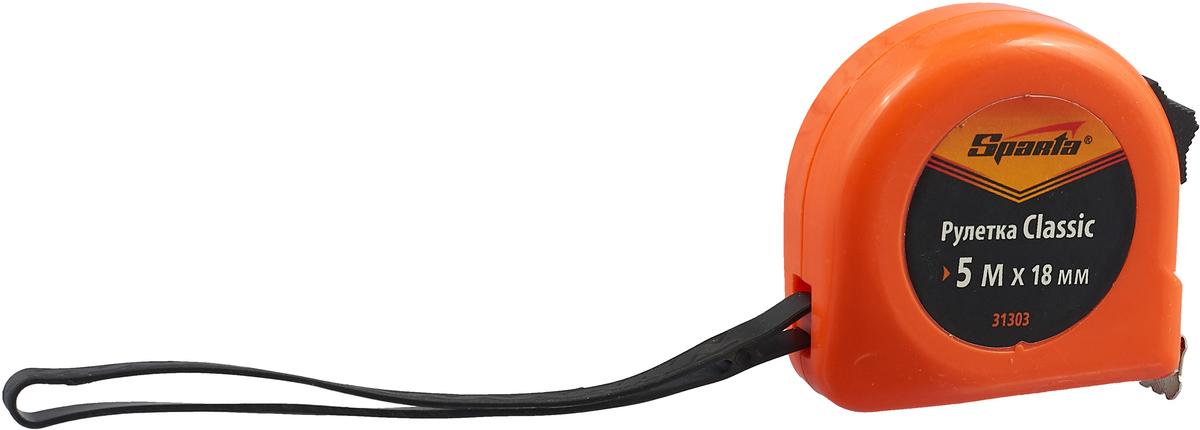 Рулетка Sparta Classic, цвет: оранжевый, 18 мм х 5 м