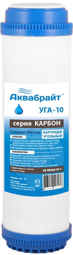 Картридж для фильтра сменный Аквабрайт УГА-10, угольный, для очистки от хлора картридж для фильтра сменный аквабрайт с 10 для смягчения воды