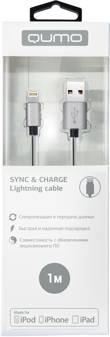 Qumo Lightning-USB MFI, Silver кабель (1 м)