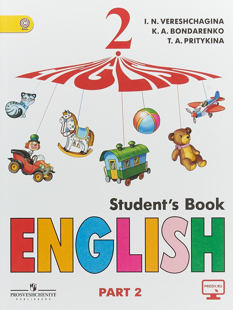 И. Н. Верещагина, К. А. Бондаренко, Т. А. Притыкина English 2: Student's Book: Part 2 / Английский язык. 2 класс. Учебник. В 2 частях. Часть 2