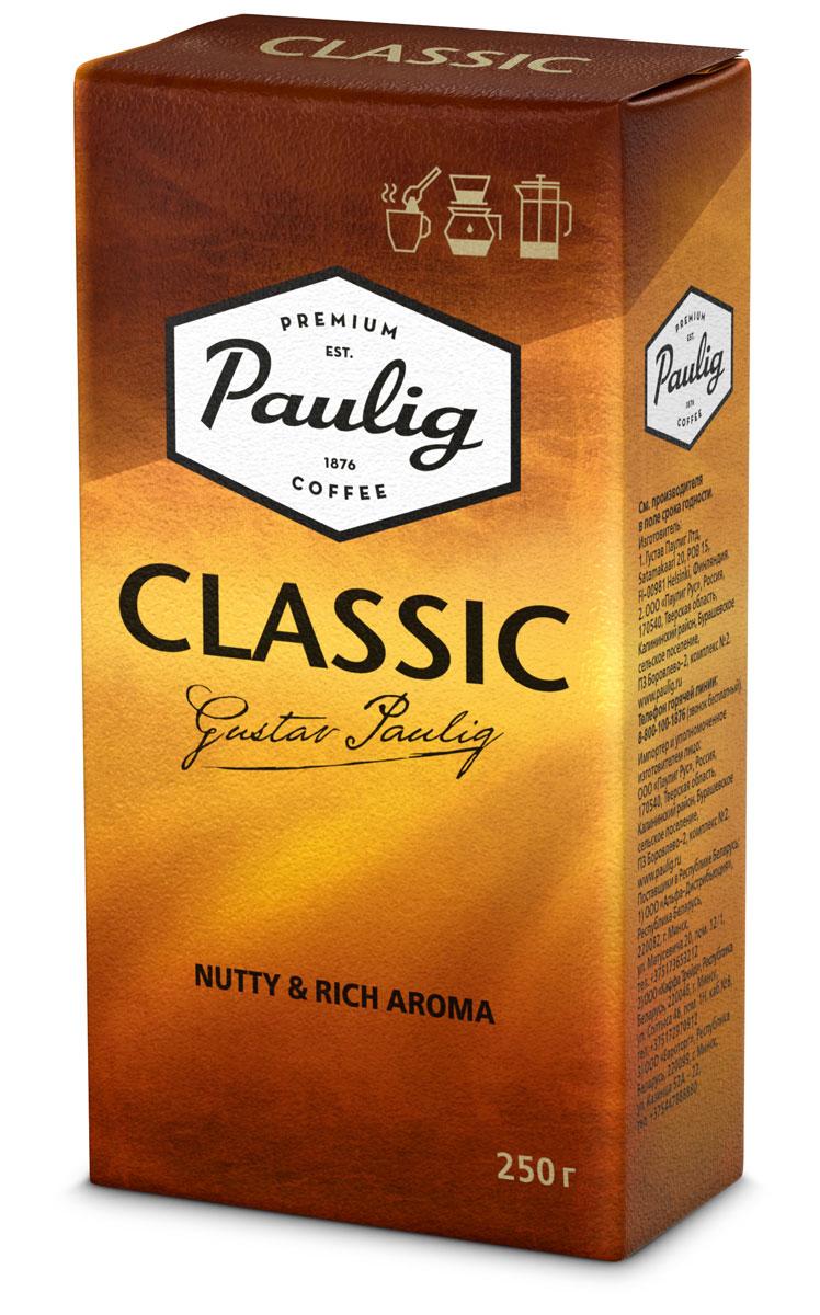Paulig Classic кофе молотый, 250 г все цены