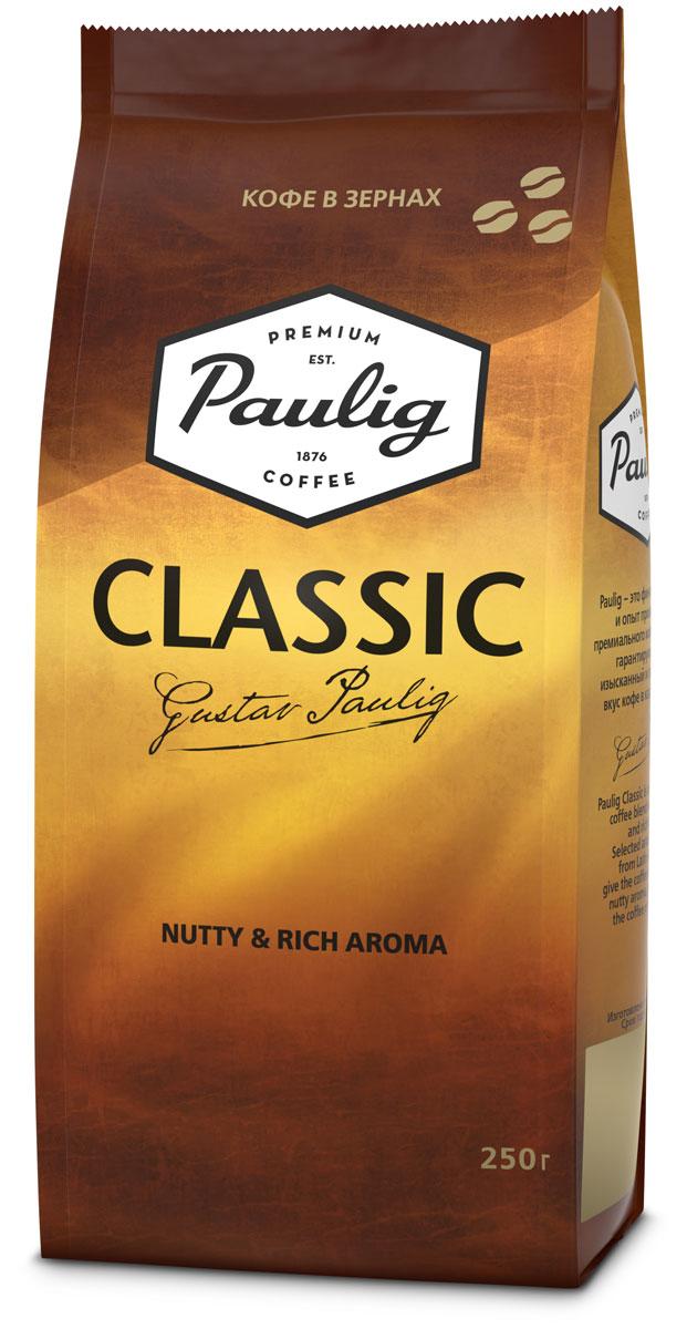Paulig Classic кофе в зернах, 250 г paulig classic кофе молотый 250 г