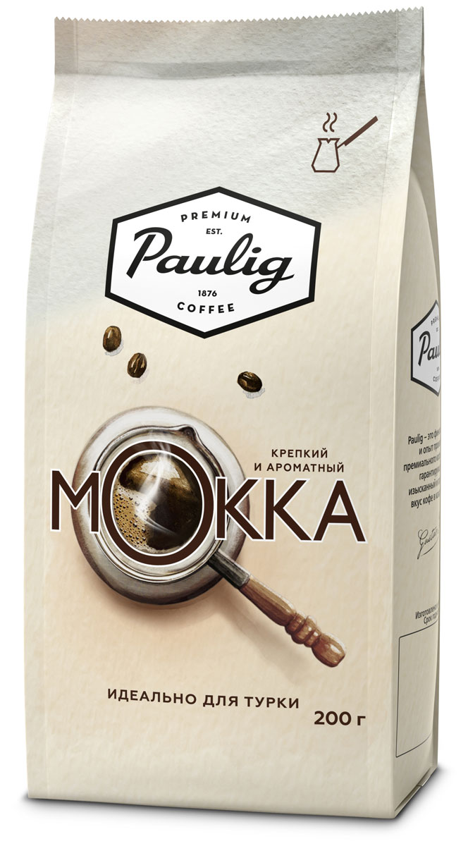 Paulig Mokka кофе молотый для турки, 200 г paulig classic кофе молотый 250 г