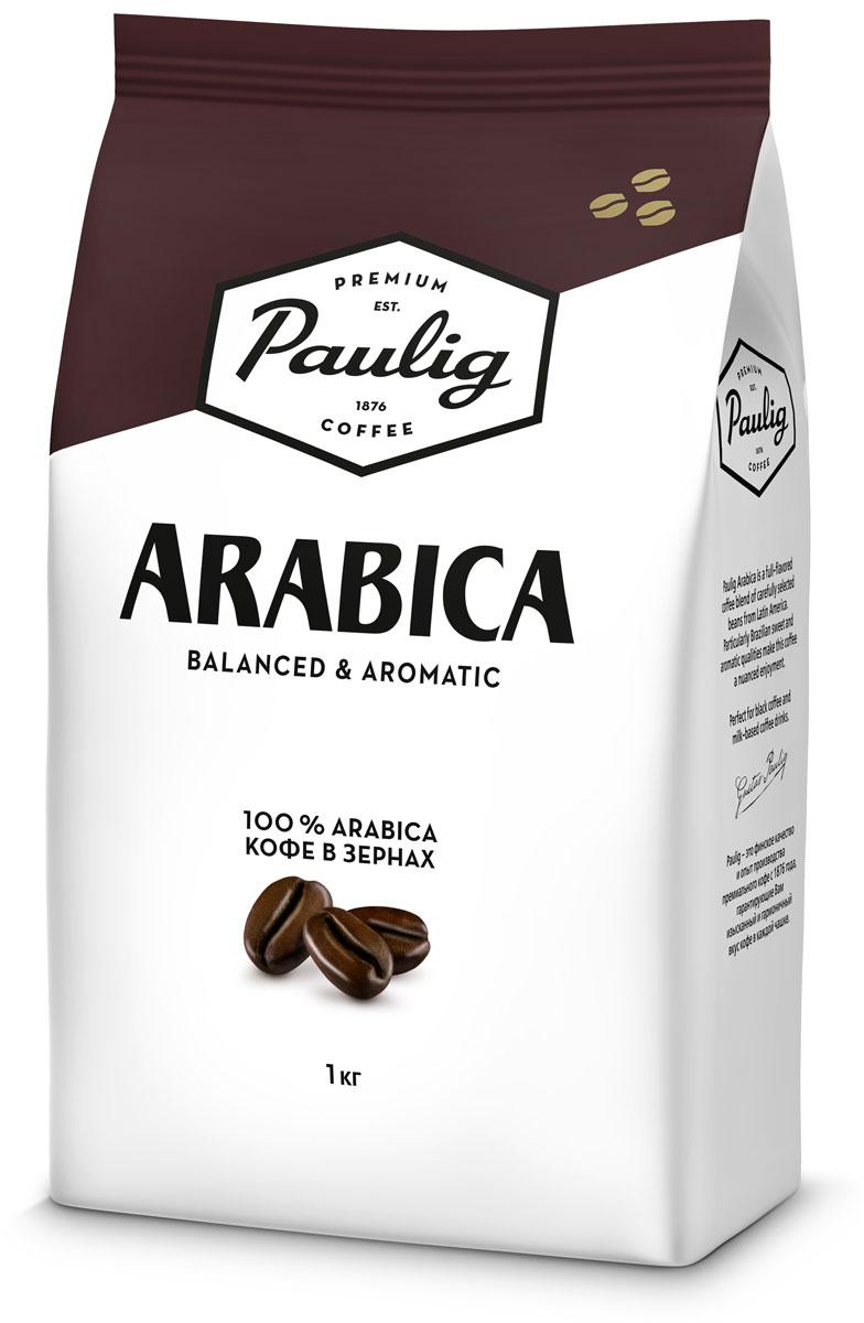 Paulig Arabica кофе в зернах, 1 кг16316/16282Уважаемые клиенты! Обращаем ваше внимание на то, что упаковка может иметь несколько видов дизайна. Поставка осуществляется в зависимости от наличия на складе.