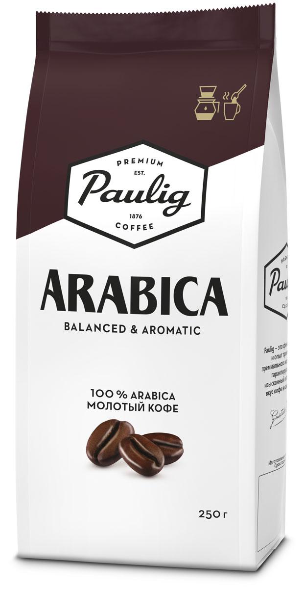 Paulig Arabica кофе молотый, 250 г одежда из америки