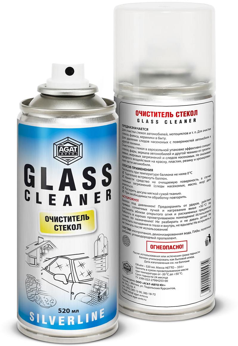 Очиститель стекол и зеркал Agat-Avto, аэрозоль, 520 млSL0503Предназначается для очистки стекол автомобилей, мотоциклов т. п. для очистки стекла, фаянса, керамики в быту.