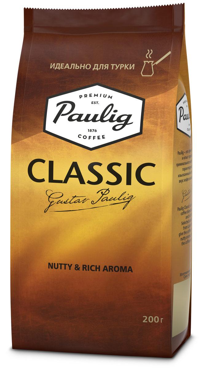 Paulig Classic кофе молотый для турки, 200 г paulig classic кофе молотый 250 г
