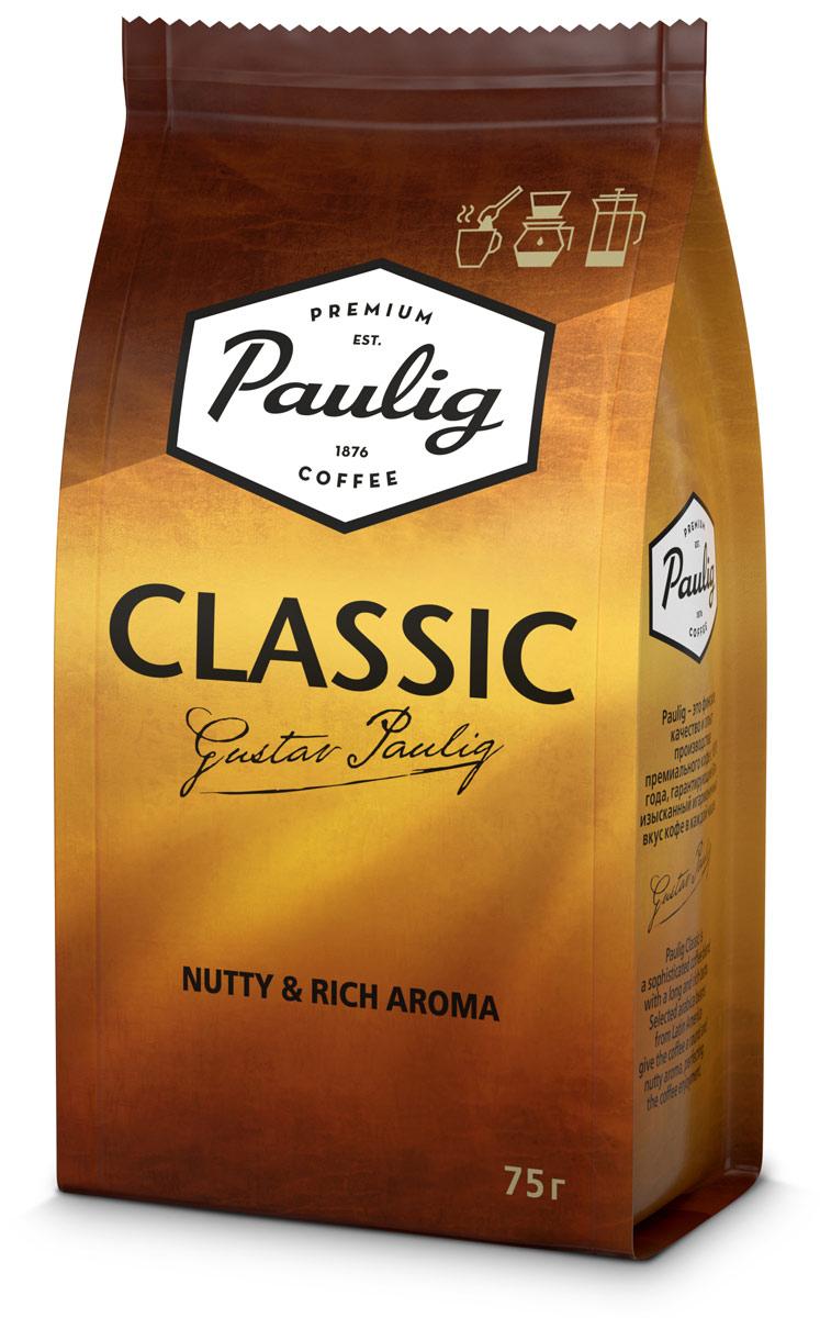 Paulig Classic кофе молотый, 75 г все цены