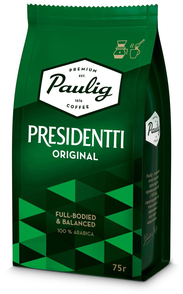Paulig Presidentti Original кофе молотый, 75 г все цены