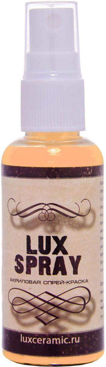 Luxart Краска-спрей акриловая LuxSpray цвет персиковый 50 мл